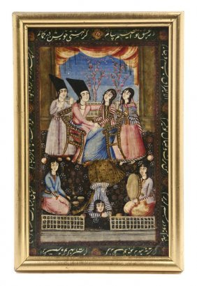 A Persian Lacquered Painting On Board, Height 14