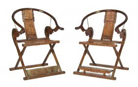 A Pair Of Chinese Horseshoe Back Folding Chairs,