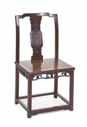 A Chinese Yoke Back Side Chair, Height 41 Inches.