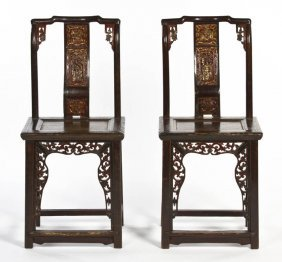 A Pair Of Chinese Yoke Back Side Chairs, Height 4