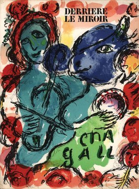 G nther f rg lithograph in colors from erker suite for Chagall derriere le miroir