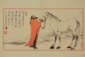 Chinese Scroll Painting Of Watering Horse
