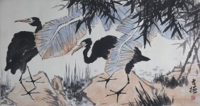 Li Ku Chan (attributed To, 1899-1983)