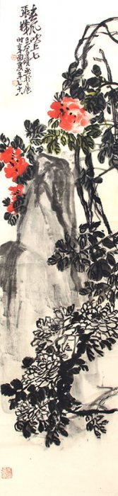 Wu Chang Shuo (attributed To, 1844-1927)