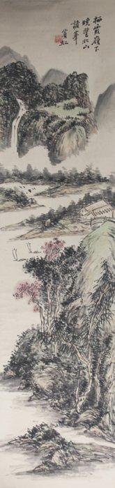 Huang Bin Hong (attributed To, 1865 - 1955)