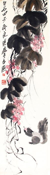 A Qi Liang Chi Chinese Painting (attributed To )