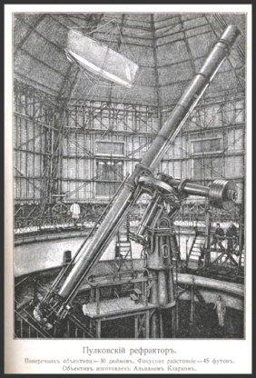 "1911, ""Astronomical Evenings"""