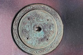 Authentic E. Tang Bronze Mirror With Unusual Flower
