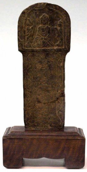 CHINESE CARVED STONE STELE / TABLET