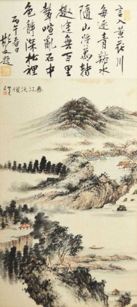 FRAMED CHINESE PAPER LANDSCAPE SCROLL, YI BINWIN