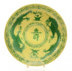 Chinese Porcelain Dragon Dish, Qing Dynasty