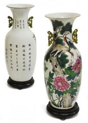(2) Chinese Famille-rose Bird & Peony Vases