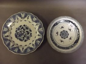 A C19th Chinese Blue And White Dish With Fine Painted