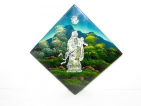 Asian Oriental Wall Art Wood Lacquermop Picture