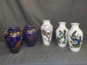 Franklin Mint. Danbury Mint Vases. Lot Of 5.
