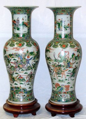 Pair Of Oriental Palace Vases, Artist Signed