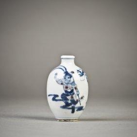 A Porcelain Snuff Bottle Of The Monkey King Motif