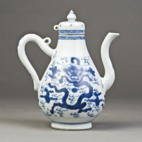 A Blue And White Porcelain Wine Vessel