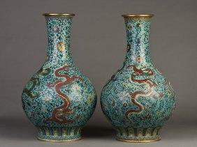 A Pair Of Cloisonne Bronze Vases