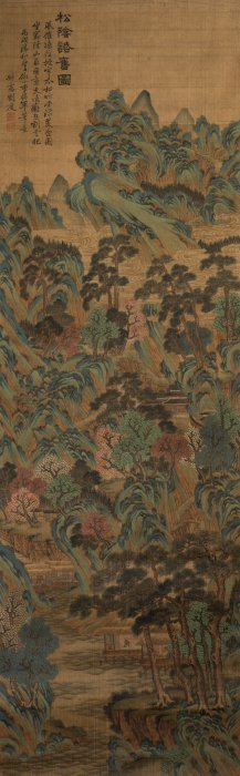A Chinese Scroll Painting, After Liu Duqing