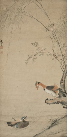 A Chinese Scroll Painting Of Avian Motif