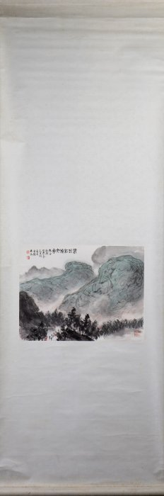 A Chinese Scroll Painting, After Fu Baoshi