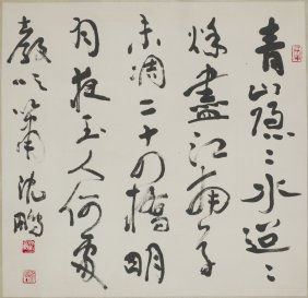 Chinese Calligraphy Verses, After Chen Peng
