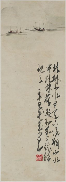 A Chinese Painting Of Landscape Motif, After Zhao