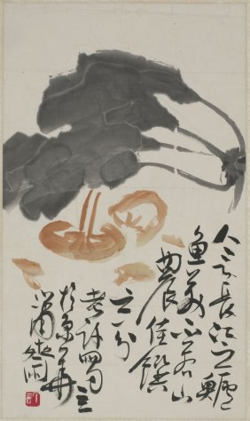 A Chinese Scroll Painting Of Autumn Motif, After Xu