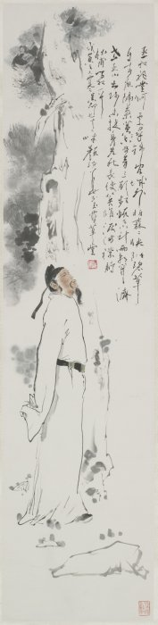 A Chinese Scroll Painting Of Figural Motif, After Yan