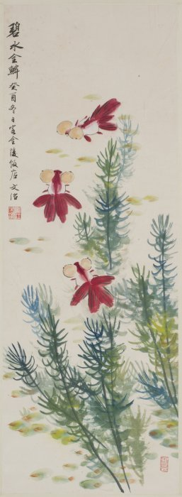 A Chinese Scroll Painting Of Figural Motif, After Song