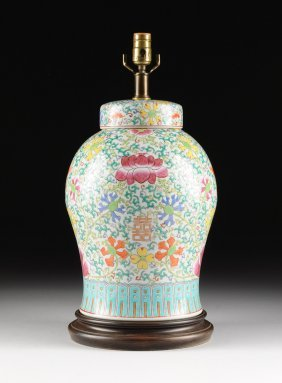 A Chinese Famille Rose And Polychrome Enameled