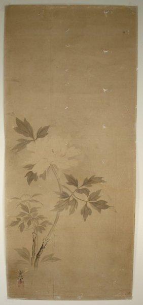 Japanese Painting Leaves Depicting Plants & Flowers