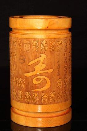 [chinese]a Qing Dynasty Styled Boxwood Carevd Brush Pot