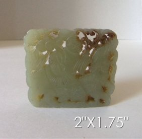 Chinese Carved He Tian Jade Pendant