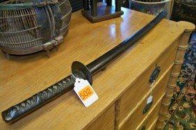 WAKAZASHI JAPANESE SWORD