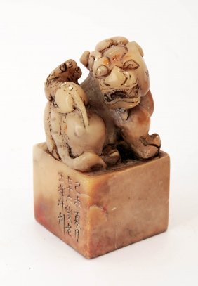 A Carved Two Lions Soapstone Square Seal.