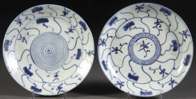 TWO CHINESE LATE MING STYLE BLUE AND WHITE PLATES