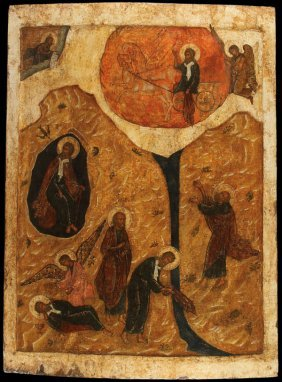 Large Russian Icon Of Elijah, 17th C