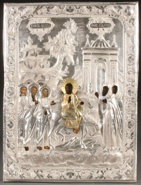 Russian Icon, Entry Into Jerusalem, Dated 1836
