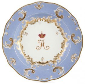 Russian Imperial Porcelain Plate