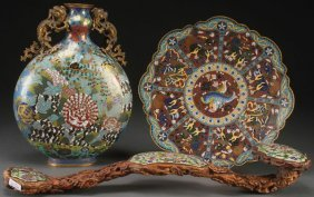 3 Pc Group Of Chinese Enameled Bronze Cloisonne