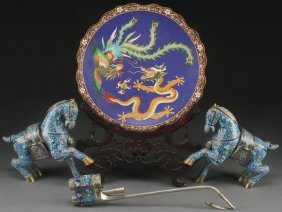 4 Pc Group Of Chinese Cloisonne Enameled Bronze