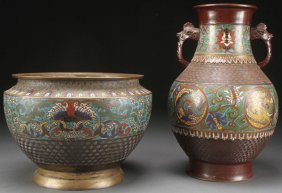 Japanese Cloisonne Enameled Bronze Vase