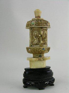 Japanese Carved Ivory And Bone And Shibayama Templ