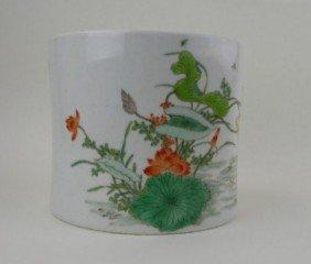 Chinese Enameled Porcelain Jardini�re, 19th Centur