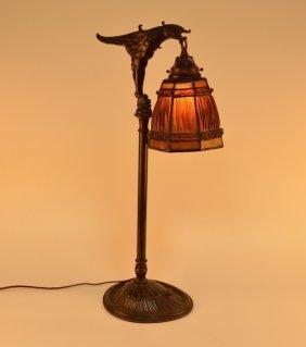 Tiffany Studios New York Curtain Border Lamp Shade And