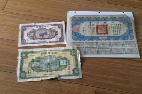 Old Chinese Money