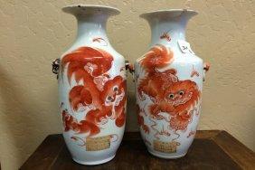 Pair Of Porcelain Dragon Vases