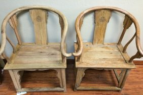 2 Old Chinese Antique Chairs